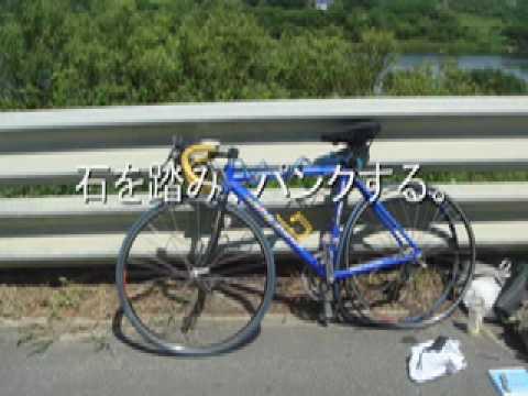 プサンからソウルを自転車で ...