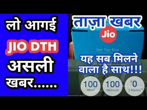 Jio DTH Latest official offers   launch Date   News Updated   Plans and More