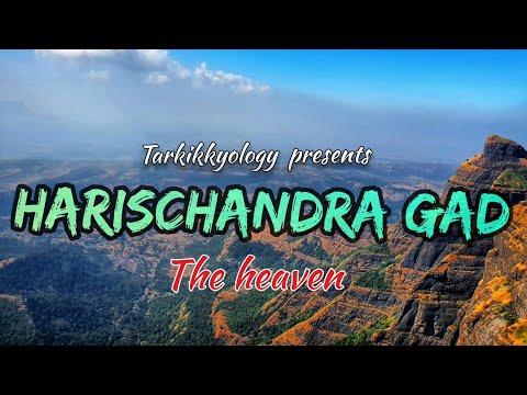 HARISCHANDRA GAD AND
