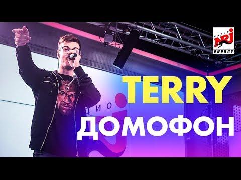 """""""ПЕСНИ"""": TERRY - Домомфон на Радио ENERGY"""