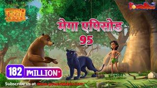 jungle book hindi cartoon for kids kahnaiya 3