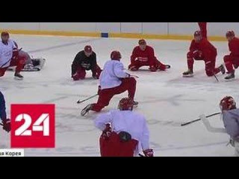 Олимпийские сюжеты: хоккей, керлинг, лыжная акробатика и танцы на льду - Россия 24