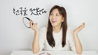 가성비 좋은 7만원대 노이즈캔슬링 넥밴드! 피아톤 BT 100 NC 리뷰!