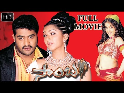 Samba Telugu  Length Movie  NTR  Bhoomika Chawla Genelia Dsouza  Telugu Hit Movies