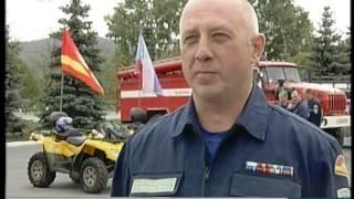 видео Семинар по поисково-спасательной службе