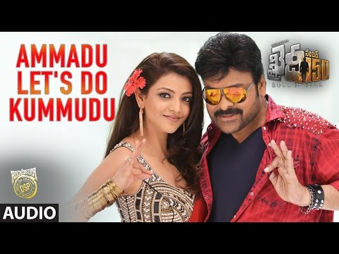 Ammadu Lets Do Kummudu Full Song | Khaidi No 150 | Chiranjeevi, Kajal | Rockstar DSP | V V Vinayak