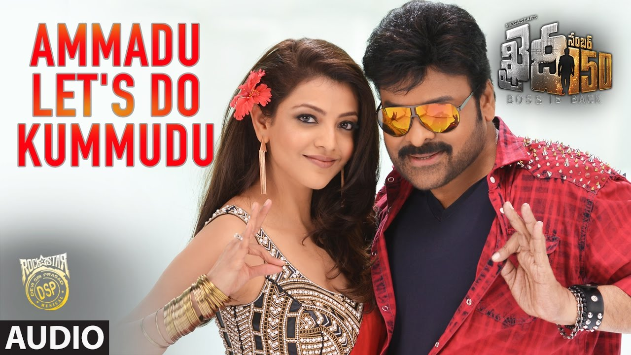 ammadu lets do kummudu song mp3 free download
