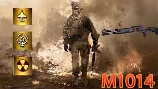 MW2 NUKE AVEC TOUTES LES ARMES ÉPISODE 32 : LE M1014