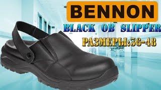 Мужские босоножки, сандалии Bennon BLACK OB Slipper. Видео обзор от STEPIKO.COM