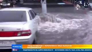 Аномальная погода в российских регионах стала причиной стихийных бедствий