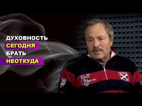 Владимир Быстряков: Люди,