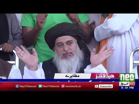 Neo News Headlines Pakistan | 9 pm | 12 April 2018