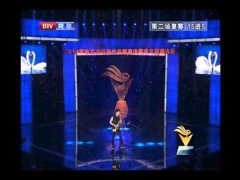Watercube Singing Contest 2014