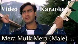 MERA MULK MERA DESH - DILJALE - HQ VIDEO LYRICS KARAOKE