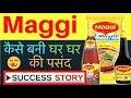 Maggi Success Story in Hindi | How Maggi Became A Brand | Hindi Darpan