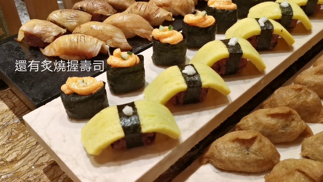 新竹Buffet喜來登盛宴自助餐-現點現切生魚片-海霸威食遊影記 - YouTube