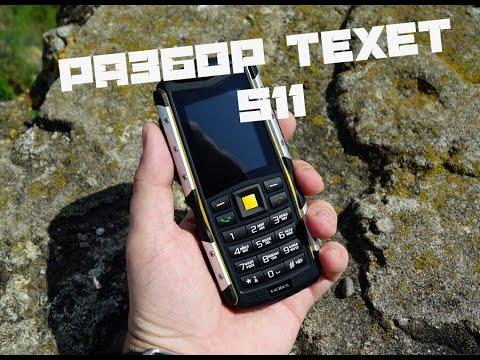 Как разобрать TeXet TM-511R,512R,513R.