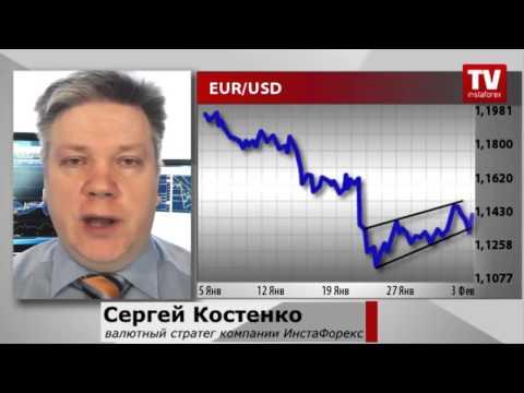 Форекс. Аналитика. Динамика евро внушает оптимизм: надолго ли?