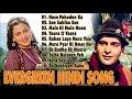 Old is gold      old hindi romantic songs  evergreen bollywood songs  pitara