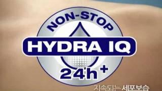 니베아 SOS care body lotion