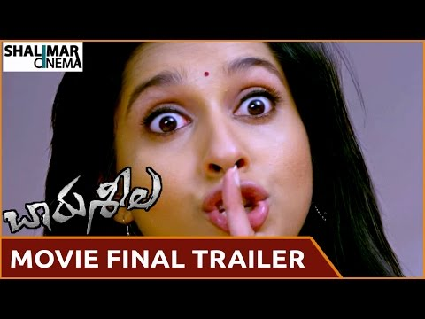Charu Seela Movie Final Trailer || Rajiv Kanakala, Rashmi Gautam || Shalimarcinema