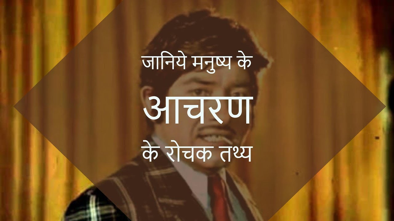 Best Ever Blow My Mind Meaning In Hindi - family quotes