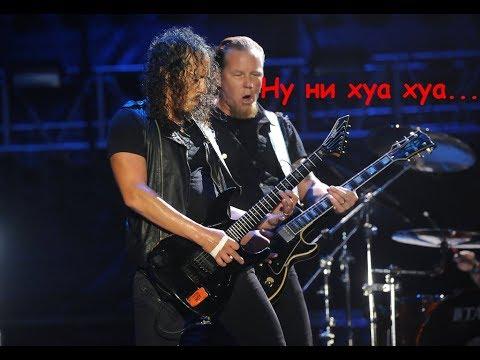 Как лажают профессиональные гитаристы (Stevie T +  русская озвучка)