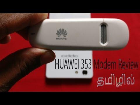HUAWEI e-3531 Modem Review-தமிழில்