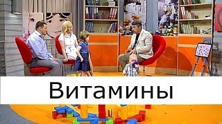 видео Сироп и витамины Пиковит Омега 3 для детей (инструкция)