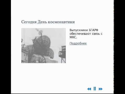 Новый модуль Анонсы новостей в АТИЛЕКТ.CMS.mp4