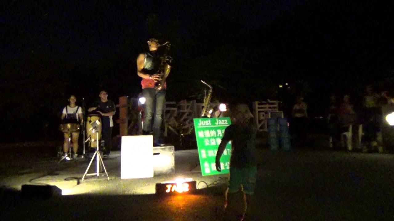 老鷹之歌 Just Jazz Saxophone曾進興薩克斯風 - YouTube