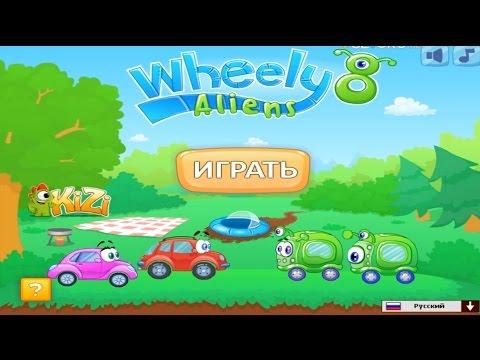 Игры для детей - играть в игры бесплатно онлайн