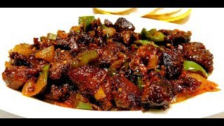 Chilli Pork Recipe Kerala Style | Pork Chilli Fry Recipe