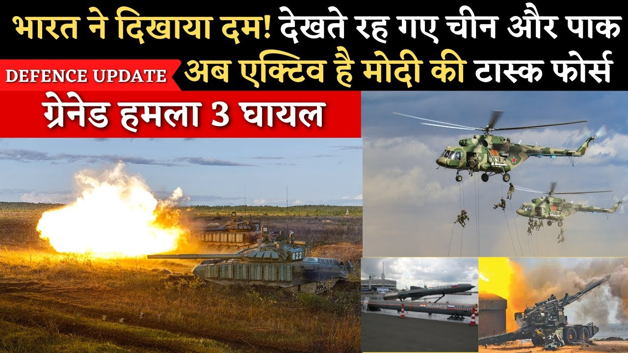 Defense Update - ZAPAD 2021 Indian Army Power, BrahMos cruise missile manufacturing, Modi Task Force