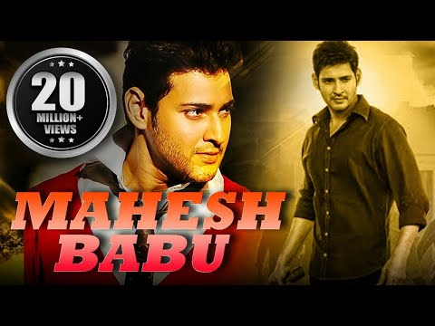 Mahesh Babu (2017) Latest Movie in Hindi...
