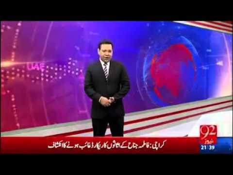 Ghazi Mumtaz Hussain Qadri Shaheed Namaz e Janaza Media Coverage By 92 News Channel thumbnail