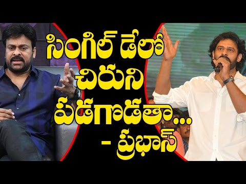 Shocking! Prabhas Targeting Chiranjeevi | Telugu Film News | Tollywood News | 70MM Telugu Movie