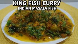 Indian Fish Curry Recipe King Fish Masala