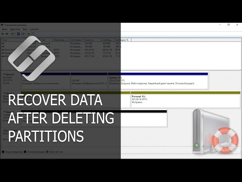 How to Recover Data After Formatting, Deleting or Creating Partitions in 2018 📁🔥⚕️