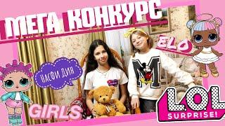 НасФи Дин в гостях у Евы Лоретти 🎁 Все куклы ЛОЛ и подарок от Евы
