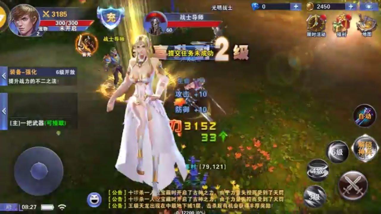 S Online mobile [Hiệp sĩ - Đấu sĩ]- game chuẩn người lớn ...