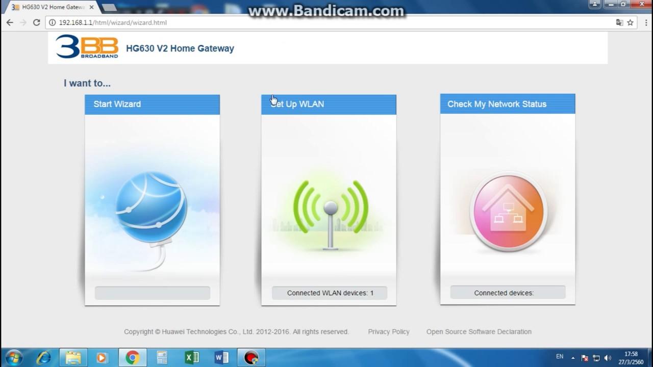 วิธีSet DDNS dyndns com Router 3BB HUAWEI HG630