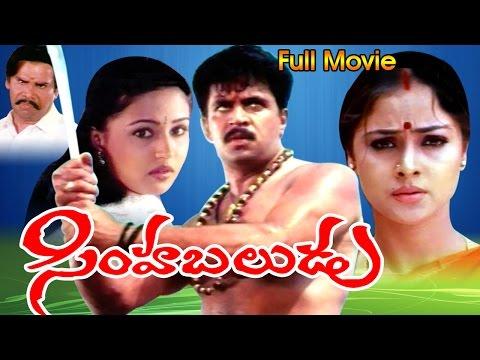Simha Baludu Full Length Telugu Movie  Arjun, Simran, Gajala  Ganesh Videos  DVD Rip..