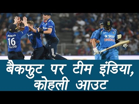 India vs England, 2nd ODI: India India 25/3, Kohli, Shikhar and Kl Rahul Back to pavilion| वनइंडिया