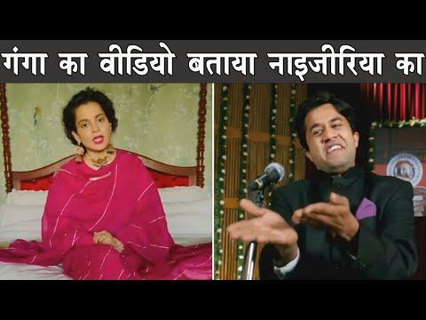 Kangana Ranaut on Ganga viral video | Kangana ranaut hypocrisy | The Mulk