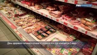 Самые вредные и безопасные пищевые добавки
