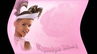 Kseniya Sitnik - My Vmeste