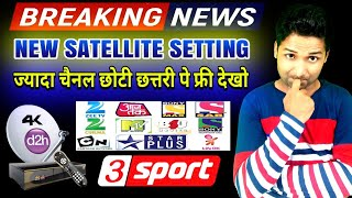 Breaking News || New Satellite Pe Sabse Jyada Channel free Intelsat10 47 East  - Sahil Free dish