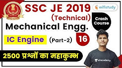 8:00 PM - SSC JE 2019-20 | Mechanical Engg. by Neeraj Sir | IC Engine MCQ (Part-2)