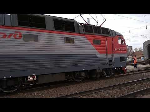Смена электровоза ЧС7-273 на ЭП1М-606 у поезда 542 Москва - Адлер